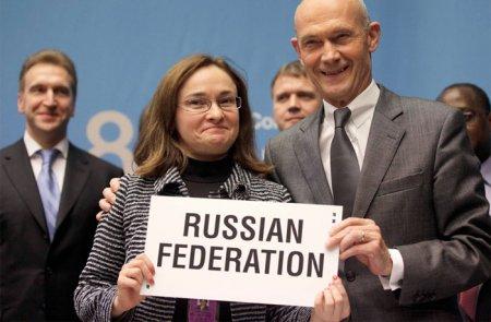 Формальное присутствие России в ВТО будет стоить 1,5 триллиона рублей в год
