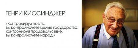 Генри Киссинджер. Под знаменем гуманизма