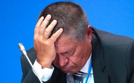 Улюкаев поскользнулся на нефти